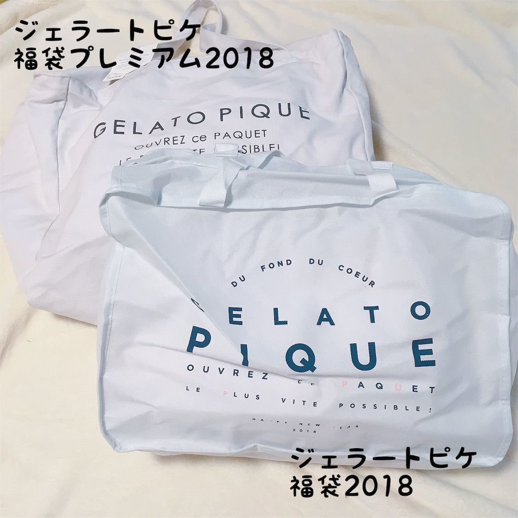 ジェラートピケ福袋2019は2種類あると思うよ