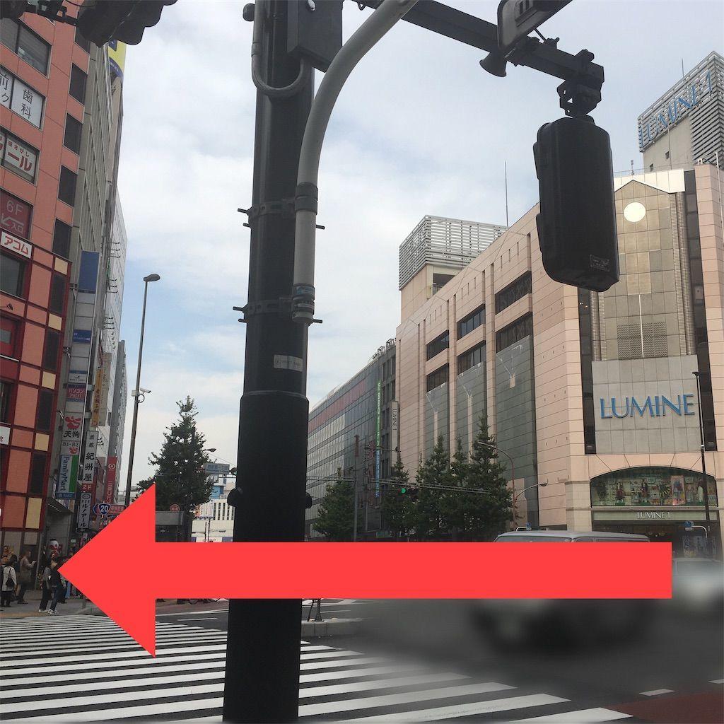 女性一人で入りやすい新宿南口のラーメン屋「山頭火」