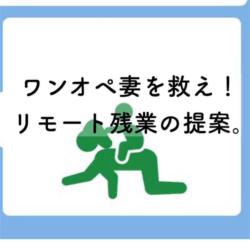 f:id:mykotoba:20181114091618j:image