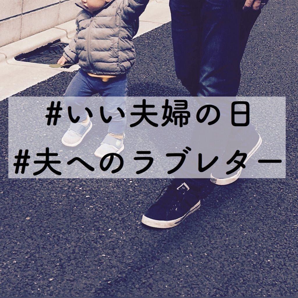 f:id:mykotoba:20181122121438j:image