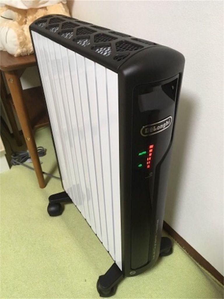 デロンギマルチダイナミックヒーターの電気代
