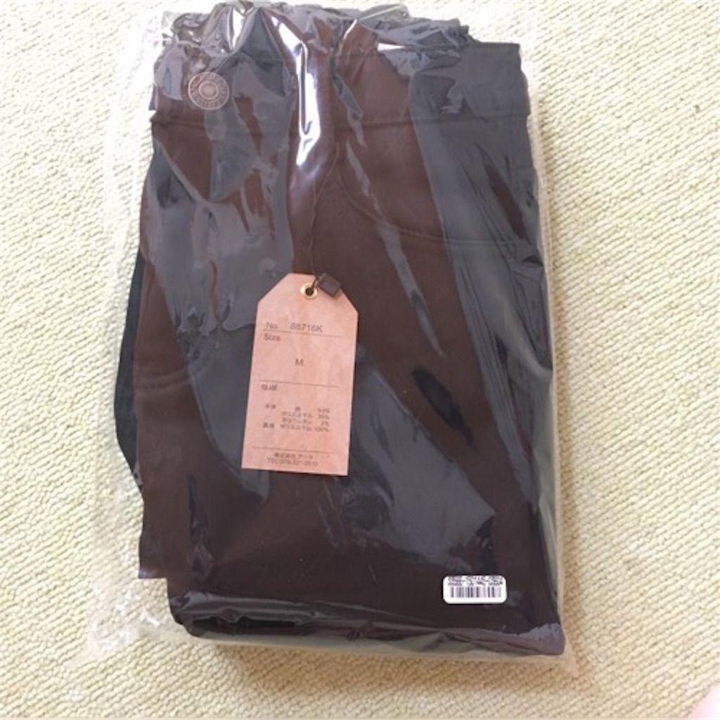 イーザッカマニアの裏起毛パンツは綺麗に梱包されている。