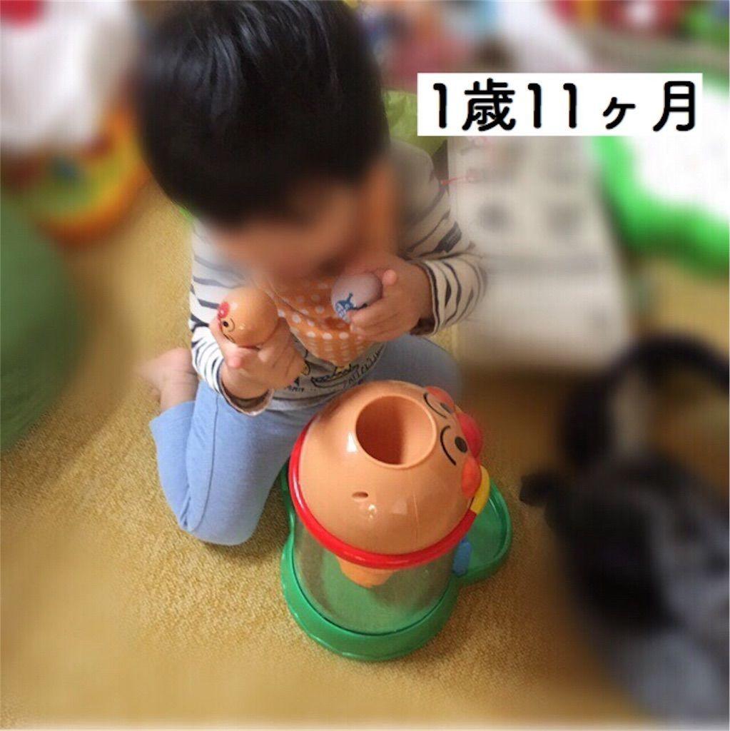 アンパンマン くるコロタワーで遊ぶ1歳児