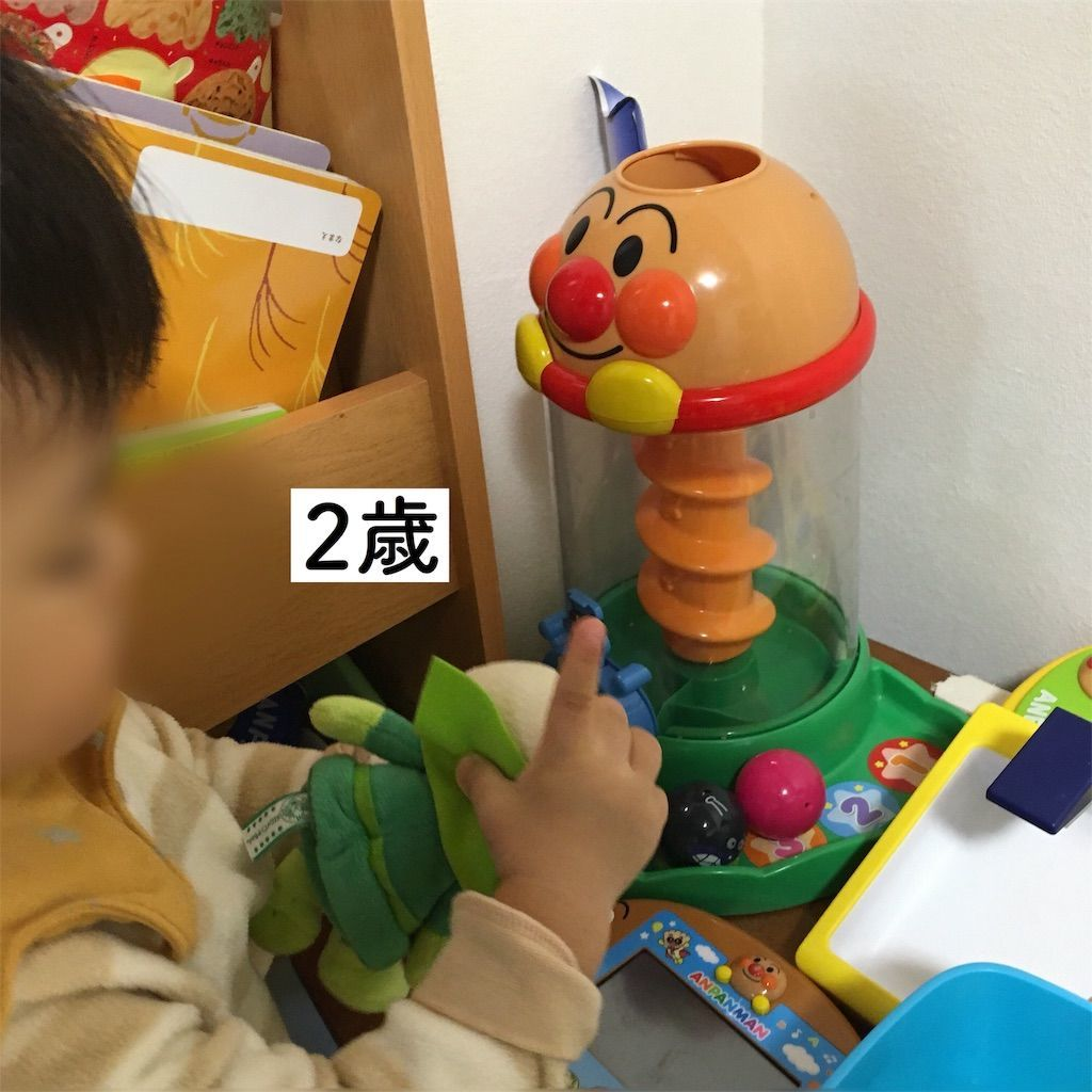 アンパンマン くるコロタワーで遊ぶ2歳児