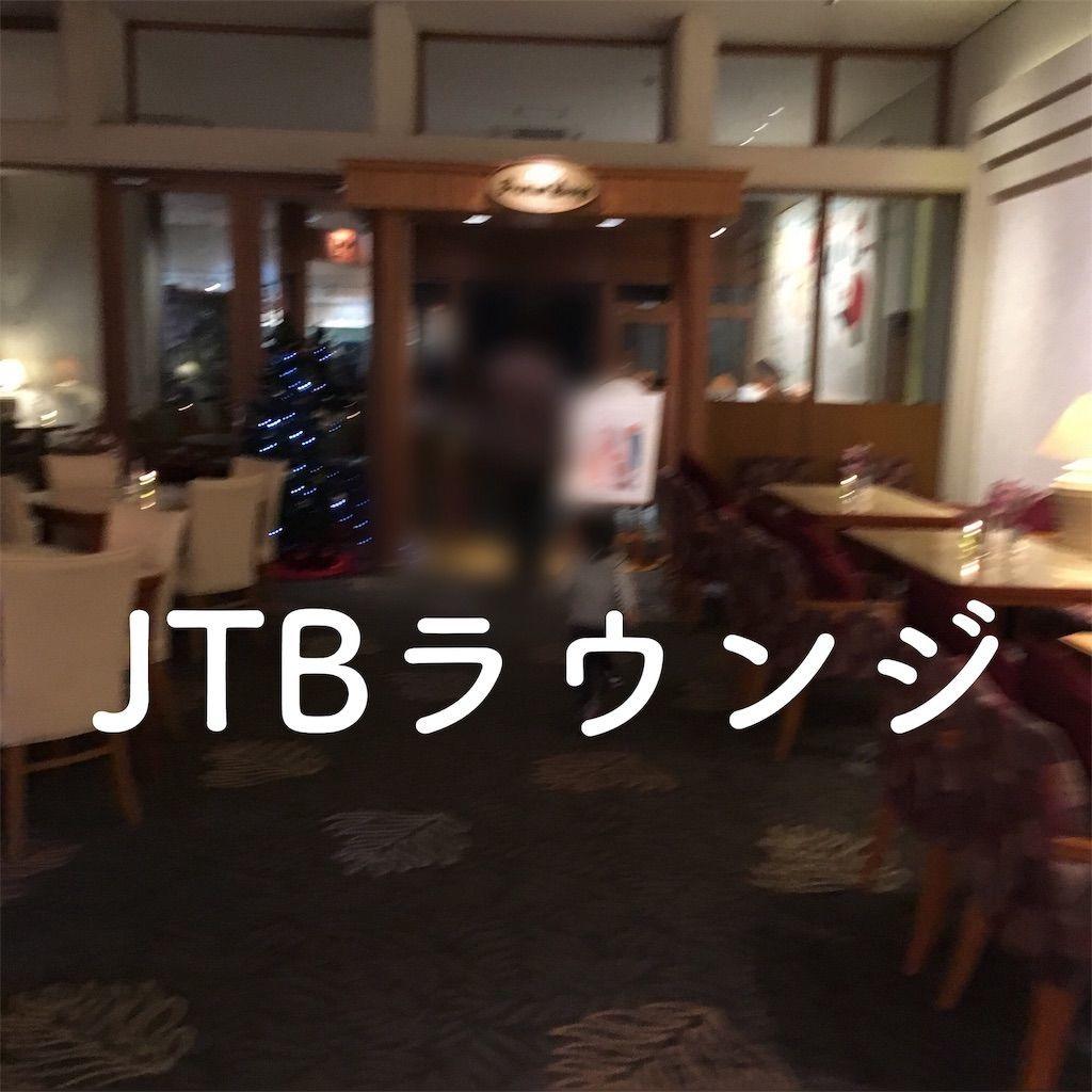 f:id:mykotoba:20181218231402j:image
