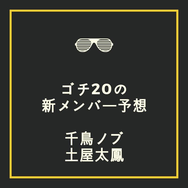 f:id:mykotoba:20190117155343j:plain