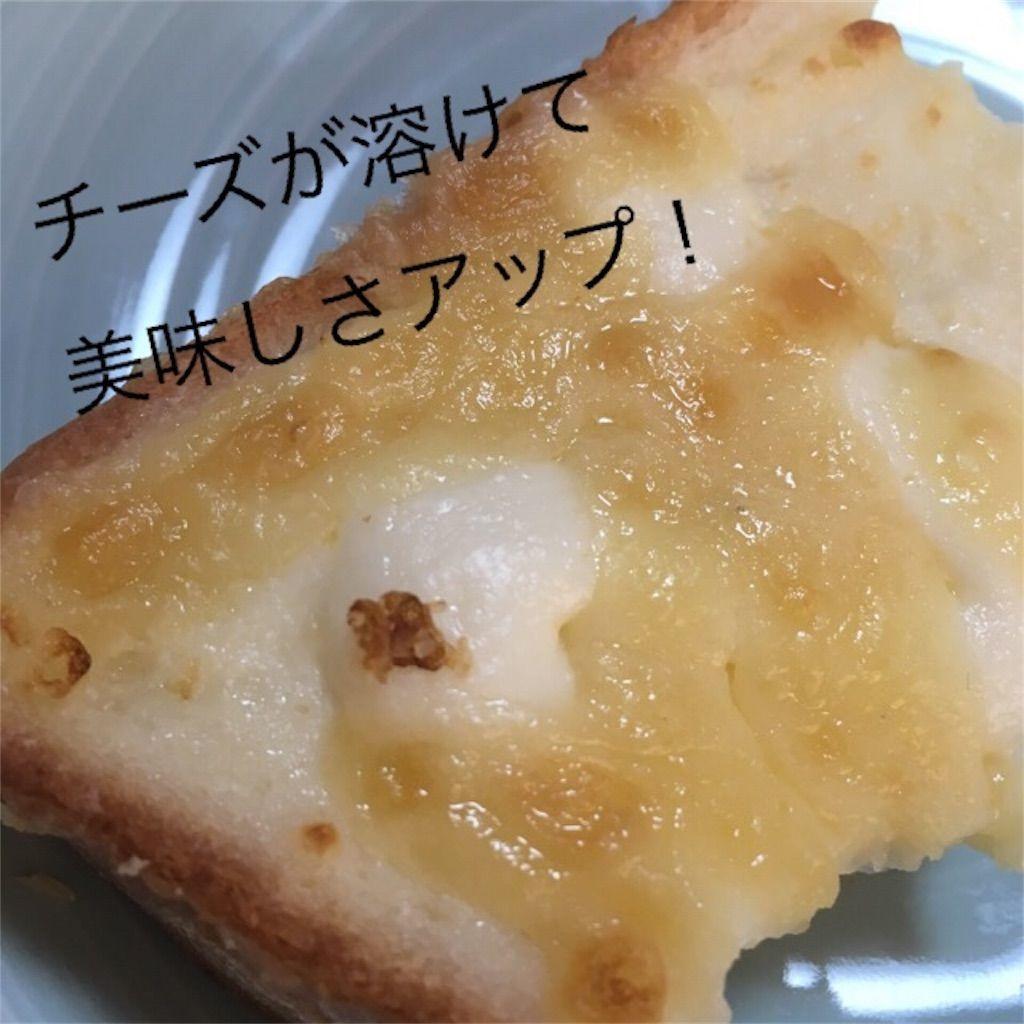 ローソンの悪魔トーストは温めると美味しい