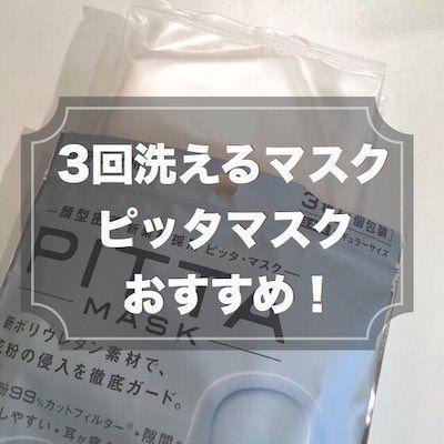 f:id:mykotoba:20190219132654j:plain
