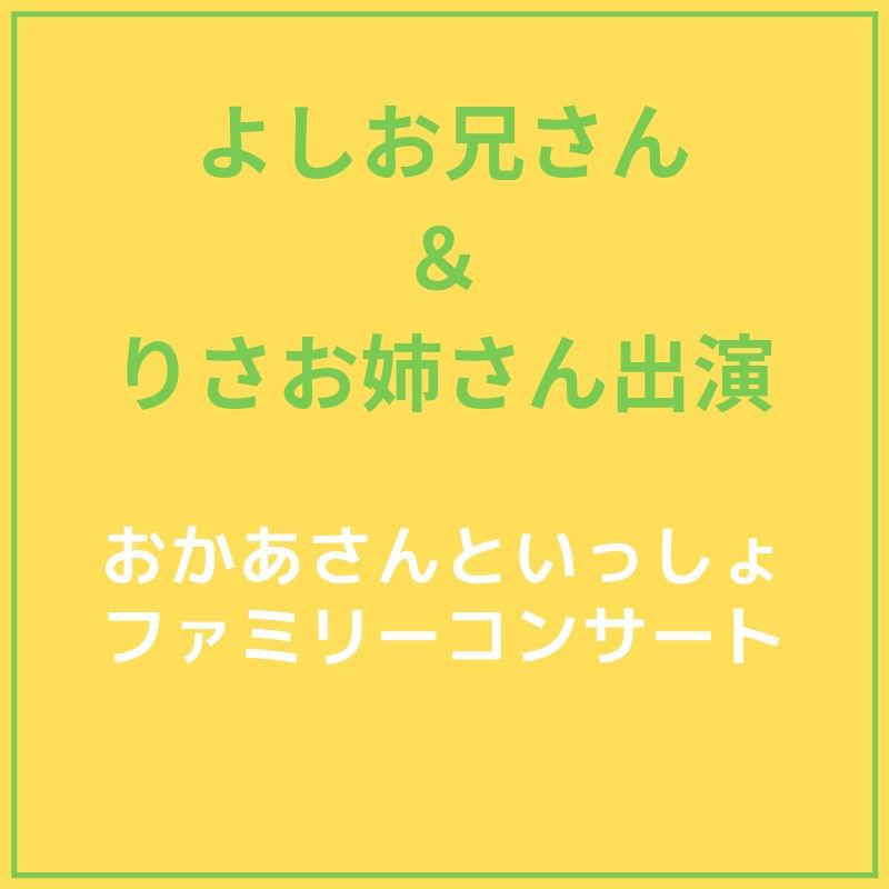f:id:mykotoba:20190302000854j:plain