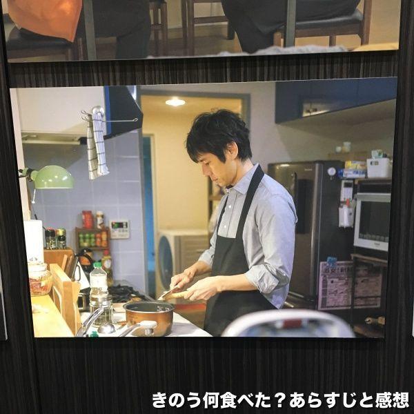 きのう何食べた?で料理するシロさんがかっこいい
