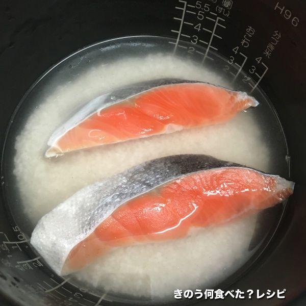 鮭とごぼうの炊き込みご飯の作り方、鮭をいれる。