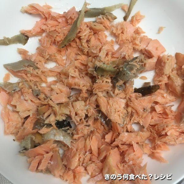 鮭とごぼうの炊き込みご飯の鮭