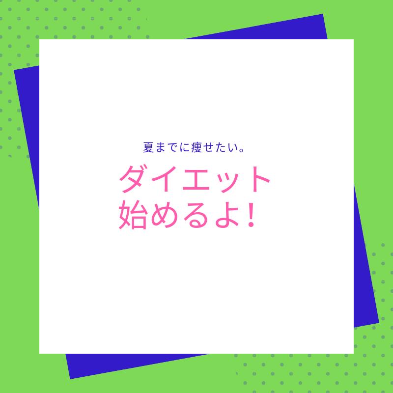f:id:mykotoba:20190411130510p:plain