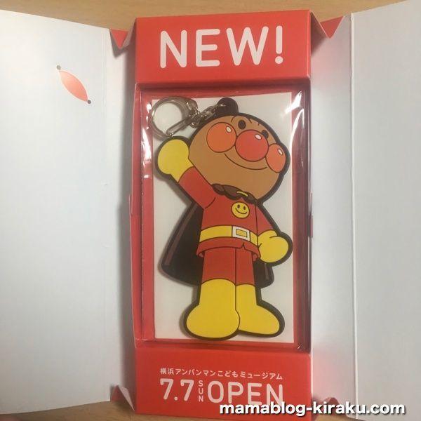 新しい横浜アンパンマンミュージアムのアンパンマン像のポーズ