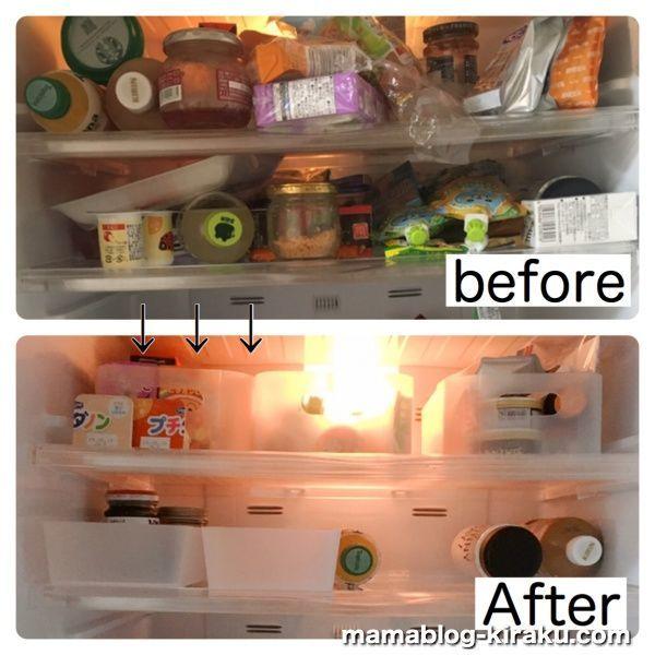 無印の収納で冷蔵庫がすっきり片付いた
