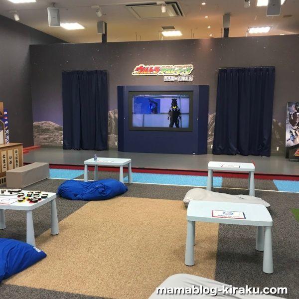 ウルトラアスレチック横浜ららぽーと店の休憩スペース