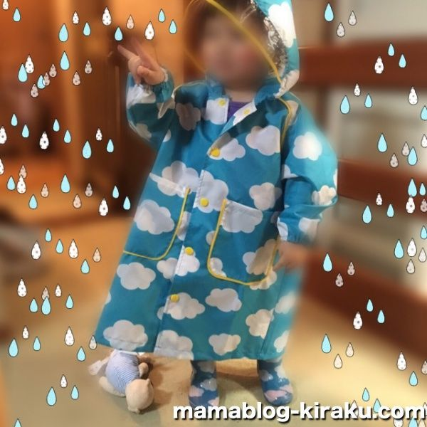 雨の日の子連れディズニーシーの持ち物にはレインコートが必須。