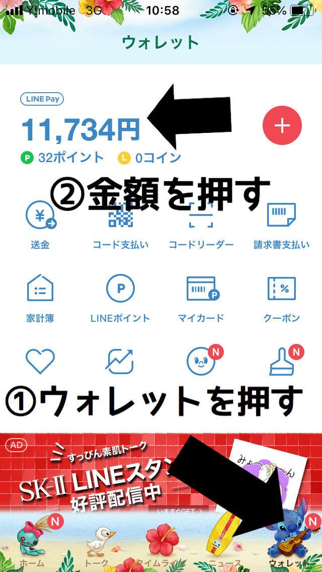 f:id:mykotoba:20190615120130j:plain