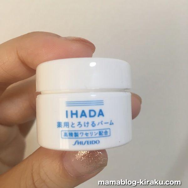 イハダ薬用バーム