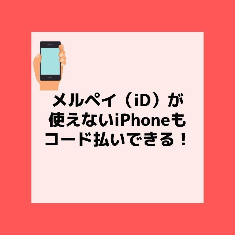 f:id:mykotoba:20190617095214j:plain