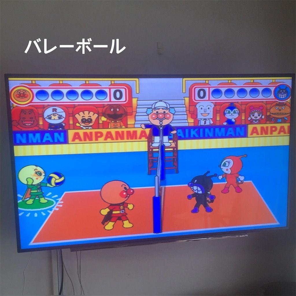 アンパンマン スポーツ育脳マットのバレーボール