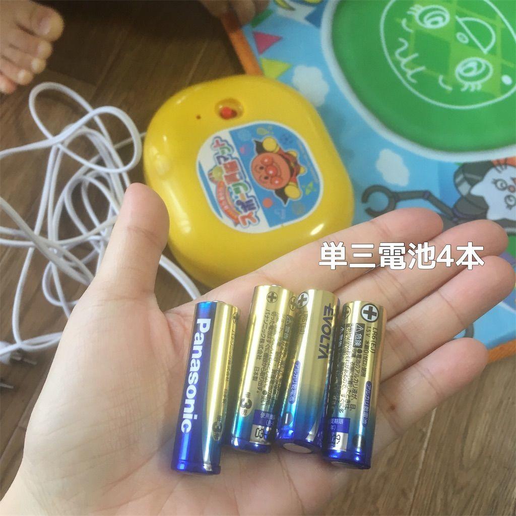 アンパンマン スポーツ育脳マットは、単三電池を買っておこう!