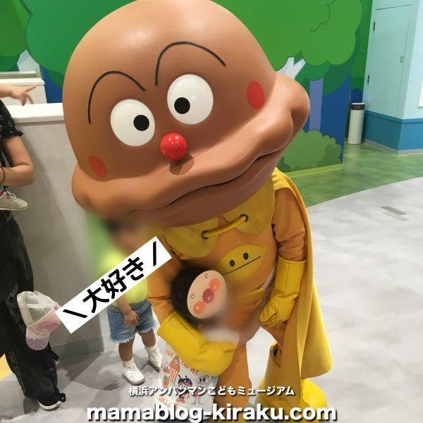 横浜アンパンマンこどもミュージアムで、作ったお面