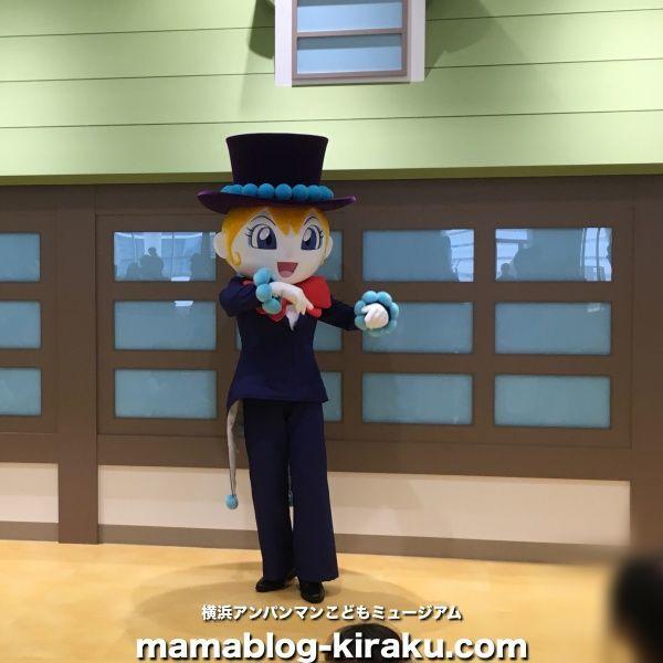 横浜アンパンマンこどもミュージアムでしらたまさんが!
