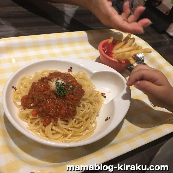 星乃珈琲のキッズセットのミートソーススパゲッティ