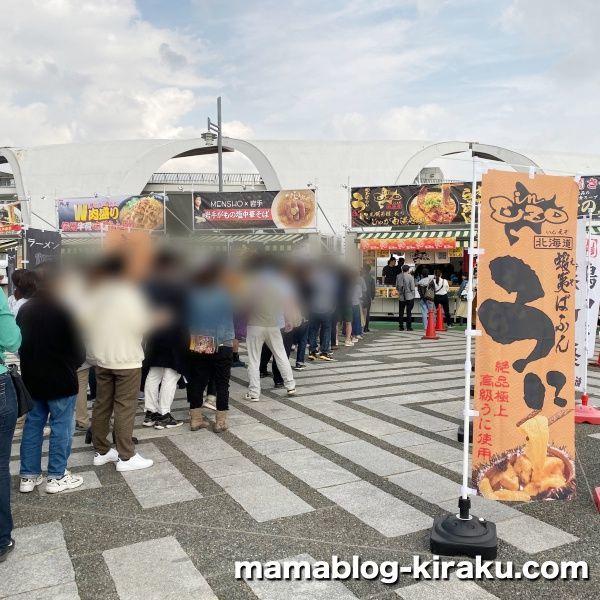 東京ラーメンショーの行列