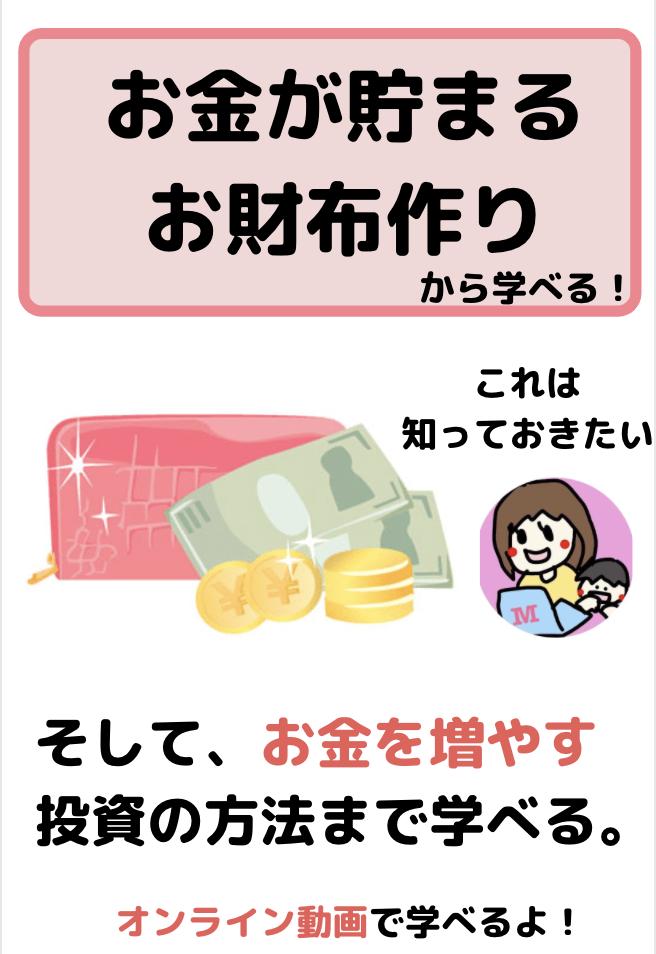 f:id:mykotoba:20200505164707p:plain