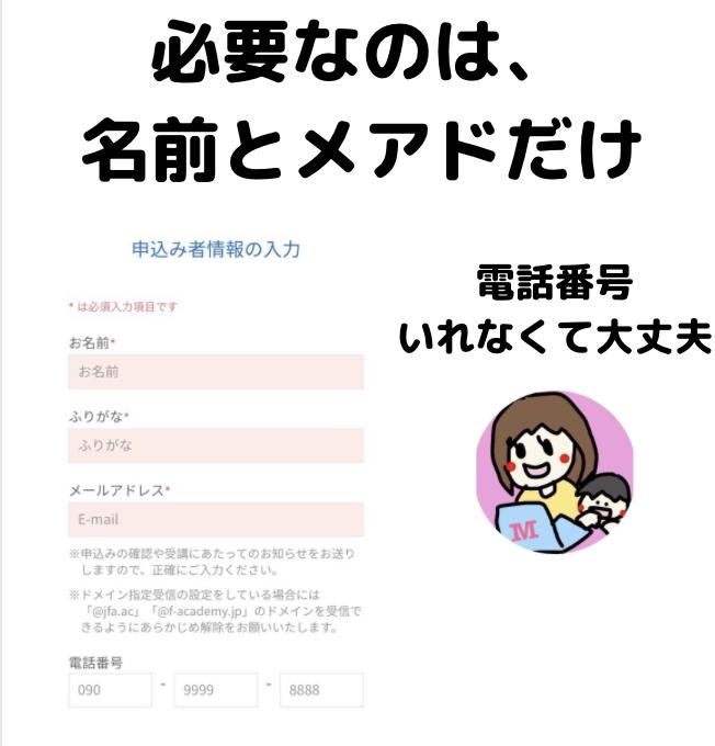 f:id:mykotoba:20200505164713p:plain