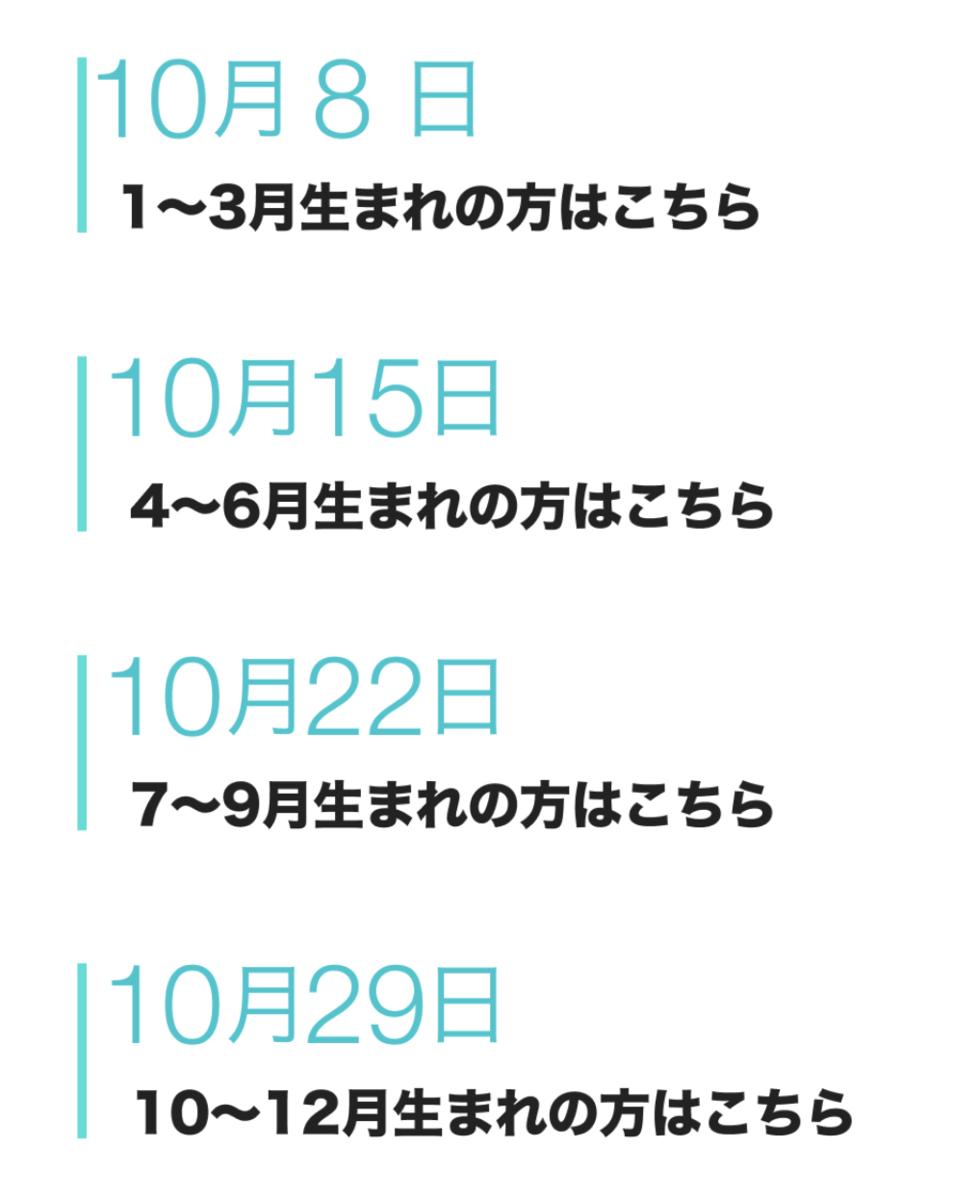 f:id:mykotoba:20201004140602p:plain