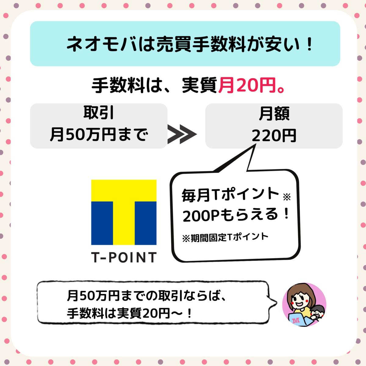 f:id:mykotoba:20201126162928p:plain