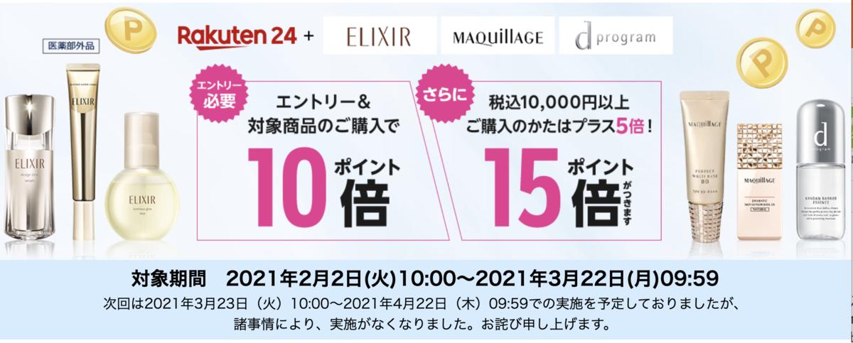 f:id:mykotoba:20210305110557p:plain
