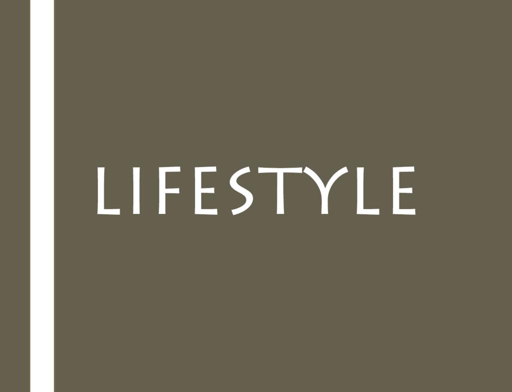 f:id:mylife-style:20160818062007p:plain