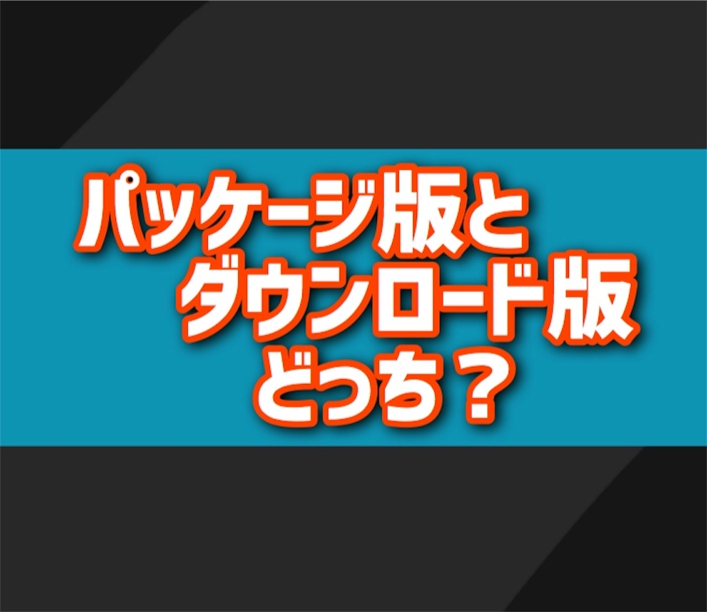 f:id:mylifek:20200110204424j:image
