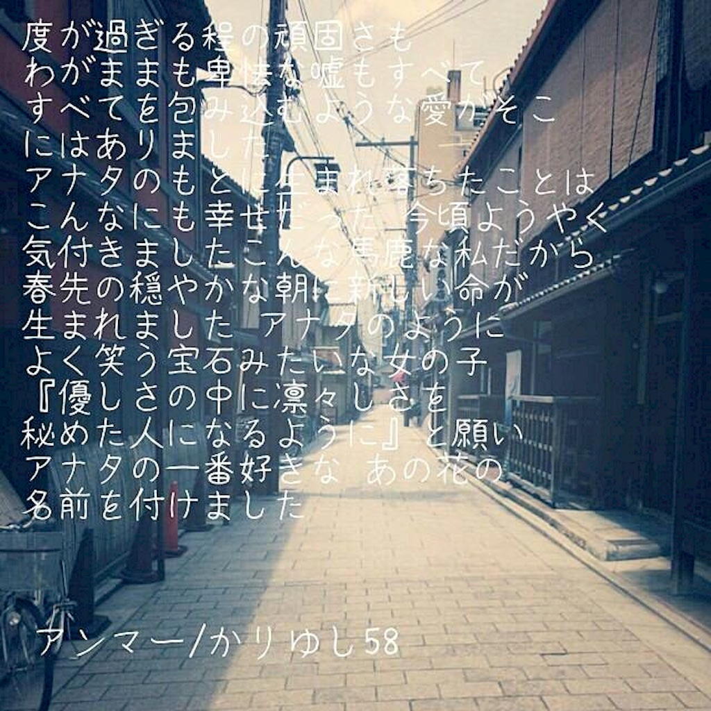 f:id:mymk1019:20160519183630j:image