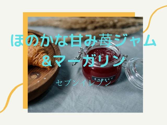f:id:mynameiseiji:20210616065036j:image