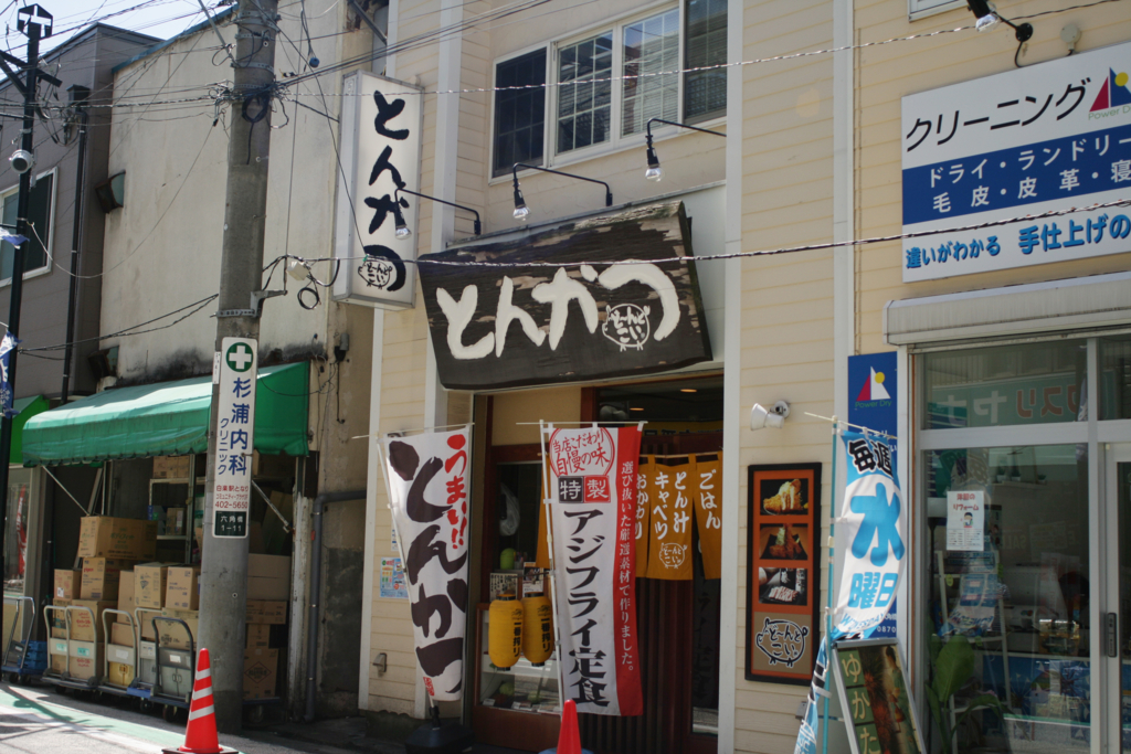 f:id:mynavi_kanagawa:20160831200633j:plain