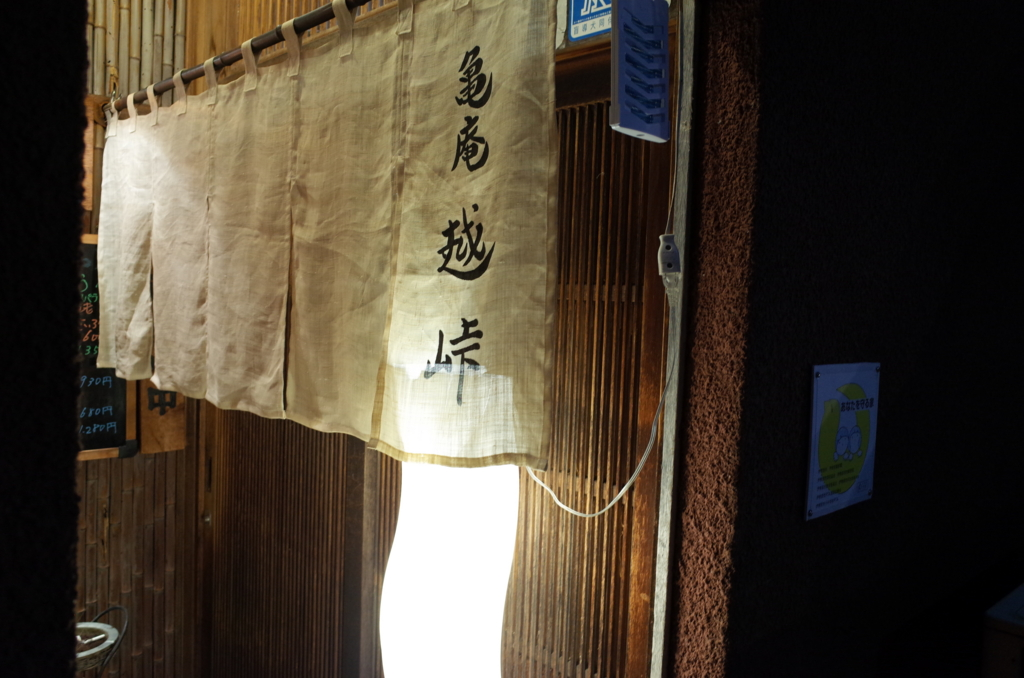 f:id:mynavi_kanagawa:20160915194216j:plain