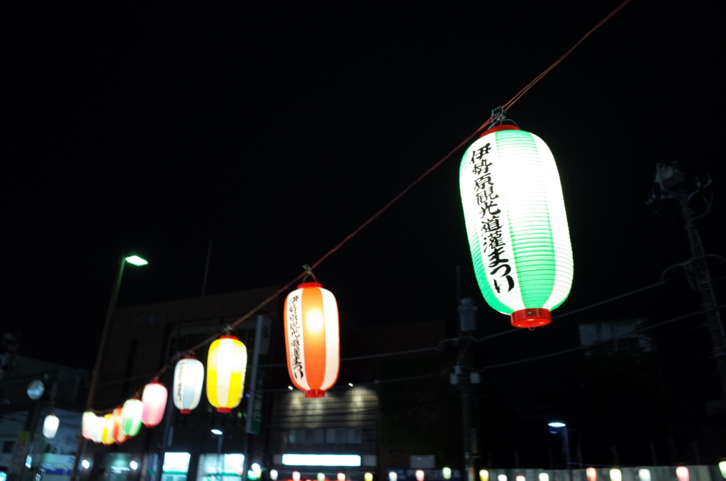 f:id:mynavi_kanagawa:20160916194338j:plain