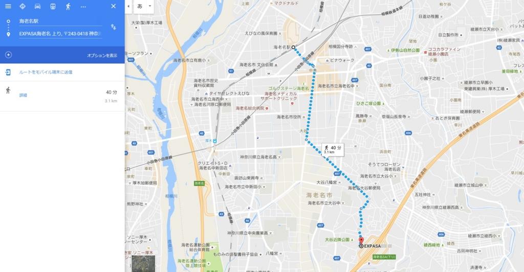f:id:mynavi_kanagawa:20160930104831j:plain