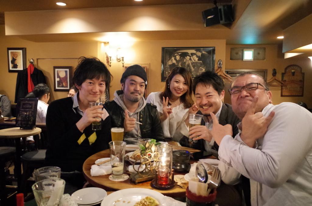 f:id:mynavi_kanagawa:20170216205301j:plain