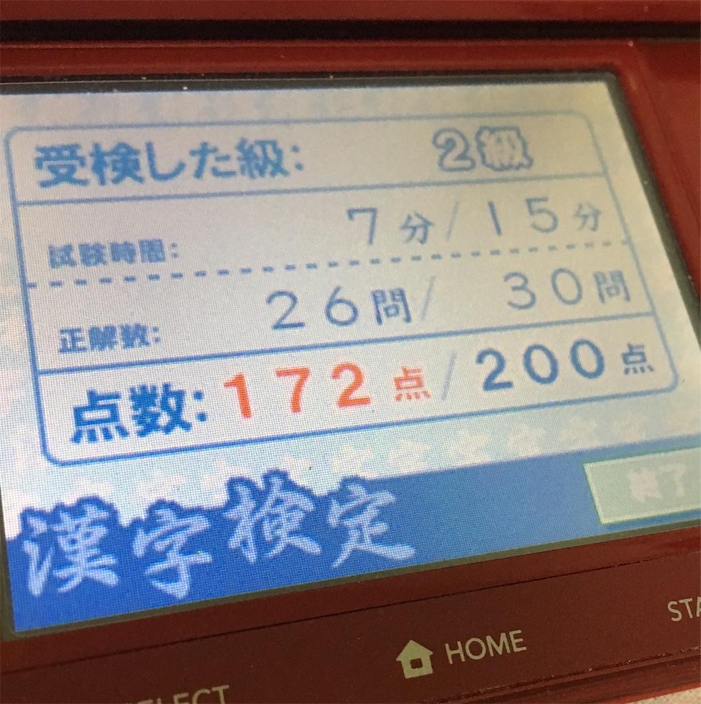 f:id:myo-ban:20181104020402j:image:w250