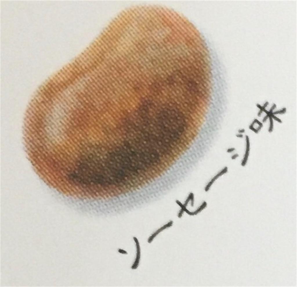 f:id:myo-ban:20200120000701j:image:w150