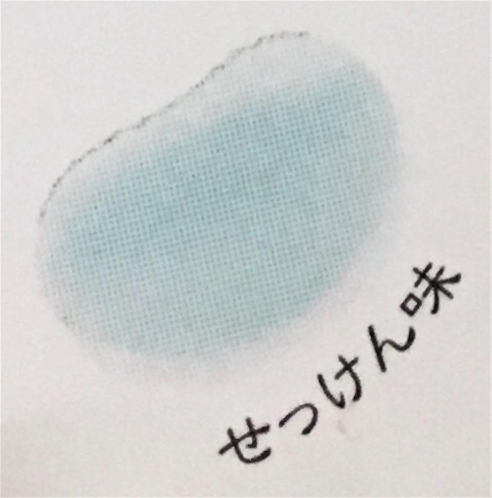 f:id:myo-ban:20200129003752j:image:w150