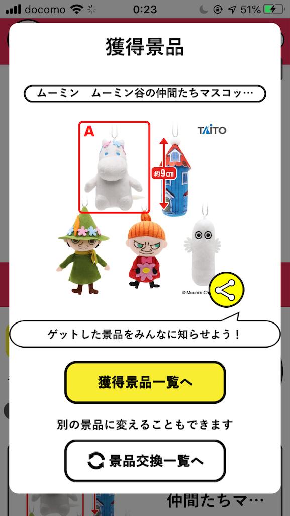 f:id:myo-ban:20200228012258p:image:w300