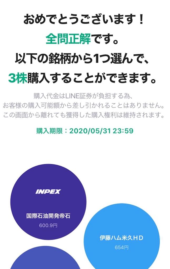 f:id:myo-ban:20200420215358j:image:w300