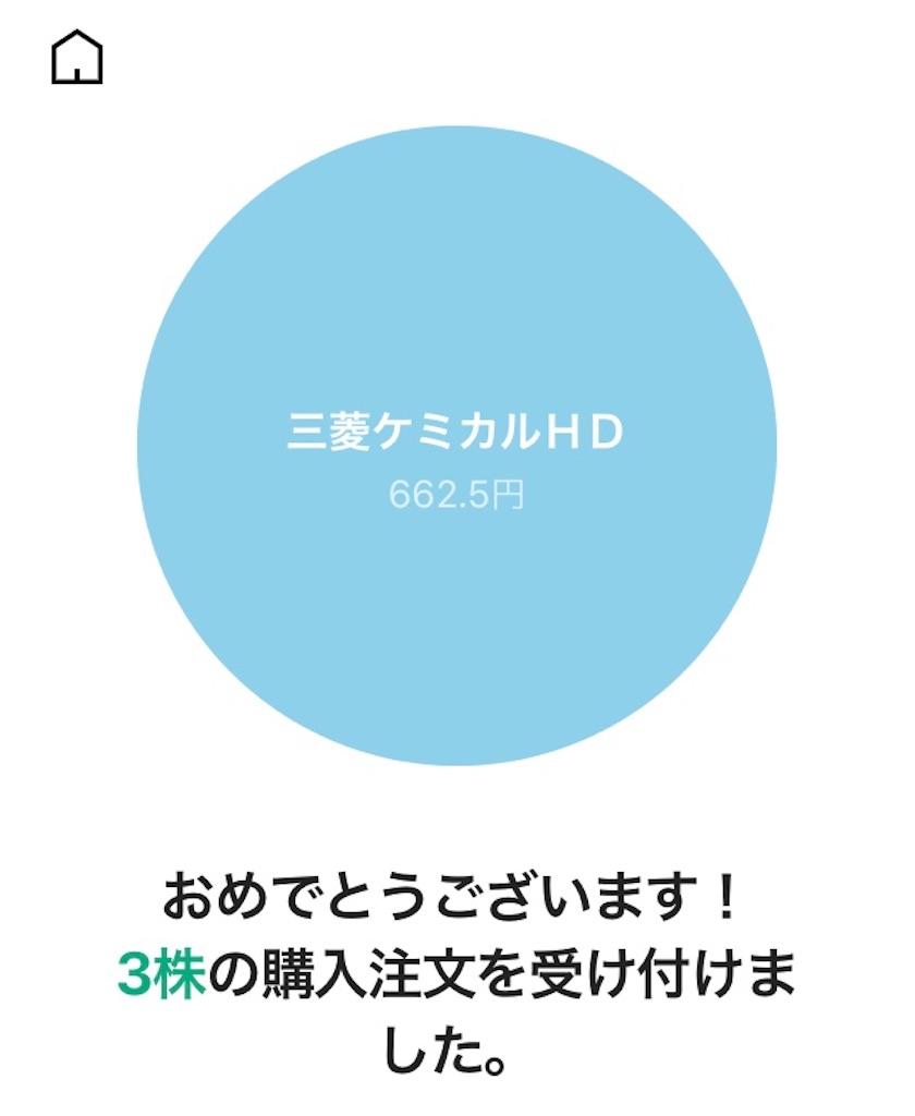 f:id:myo-ban:20200420215510j:image:w300